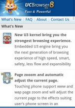 UC Browser 8.1.1.122