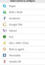 IM+ All-in-One Mobile Messenger 5.0.3 pro