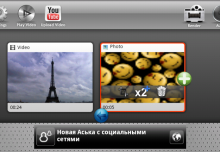 AndroMedia Video Editor 2.1