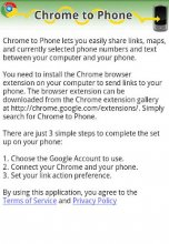 Chrome to Phone  2.3.0