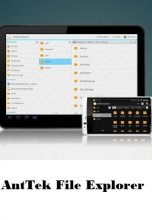 AntTek File Explorer 2.9.2