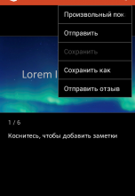 Microsoft Office Mobile - Office 365 стал бесплатным