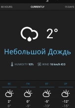 Eye In Sky Weather - Google Material Design задолго до Android 4
