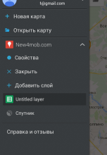 Google Maps Engine - расширенный сервис карт от Google
