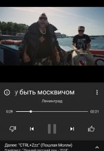 YouTube Music ютьюб музыка